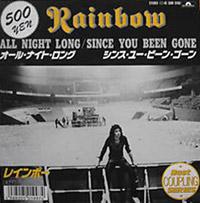 Sample P. - Rainbow Lover