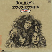 Rainbow - Japanese vinyl single sleeve