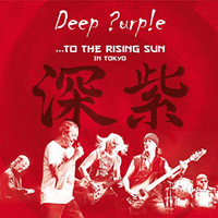 Deep Purple CD cover