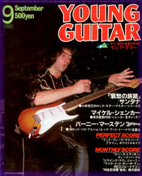 Ritchie Blackmore Magazine Covers