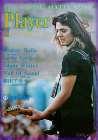 Tommy Bolin magazine cover